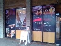 e Hur Wei Window Wraps