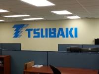 TSUBAKI vinyl wall lettering